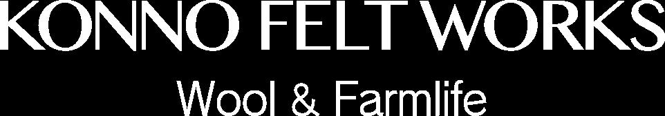 KONNO FELT WORKS Wool and Farmlife